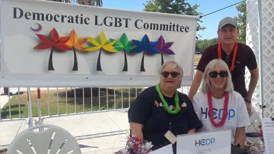 HCDP Proudly Supports Pride in the Park
