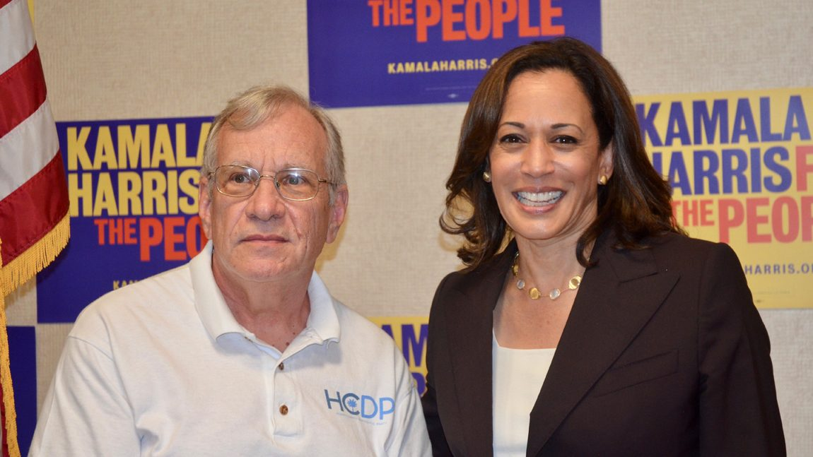 Kamala Harris Wows Myrtle Beach Crowd